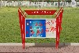 嘉岳公共设施生产宣传栏生产精神堡垒生产公交站台