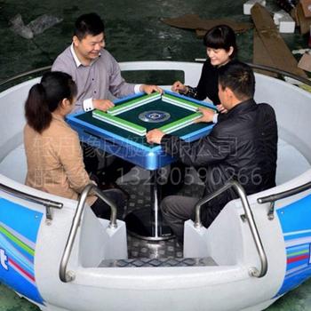 烧烤船玻璃钢圆形10人3米水上电动烧烤船碰碰船水上娱乐船