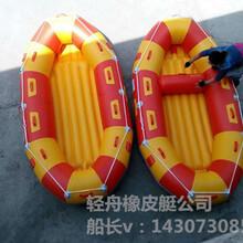 安徽漂流艇生产厂家漂流橡皮艇漂流船图片漂流艇批发冲锋舟