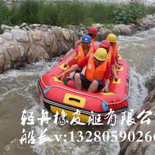 黑龙江漂流艇厂家哪家好漂流船规格3人供应充气漂流橡皮船
