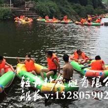 内蒙古漂流船生产厂家漂流艇图片漂流橡皮艇价格漂流船批发