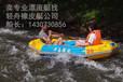 龙岩漂流艇厂家哪家好?龙岩漂流艇价格一般多少钱?
