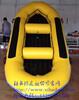 许昌漂流艇厂家哪家好?许昌漂流艇价格一般多少钱?