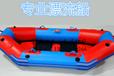 漳州两人漂流艇三人充气漂流船-轻舟漂流艇厂家