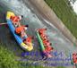 福州景区漂流艇漂流船图片橡皮艇供应-山东轻舟漂流艇厂家