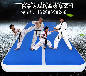 漳州瑜伽垫跆拳道垫子舞蹈垫武馆气垫-轻舟瑜伽垫公司