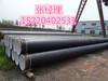 天然气输送用3PE防腐钢管厂家