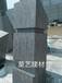 沧州木纹漆施工专业木纹漆厂家仿木纹价格多少