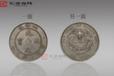 徐州哪里上门鉴定私下交易回收古董古钱币