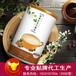 广州综合果蔬代餐粉低卡饱腹膳食?#23435;?#20195;餐粉一件代发