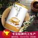 减肥瘦身代餐粉贴牌代加工生产厂家广州代餐粉oem代加工