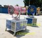 矿山除尘设备厂家矿山空气净化设备