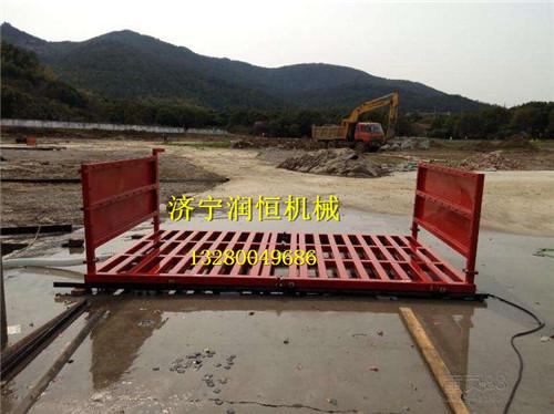 道路净化环保洗车台自动感应式工程洗轮机