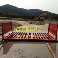 道路净化环保洗车台自动感应式工程洗轮机图片
