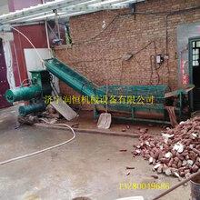 全自動紅薯清洗打粉一體機2噸紅薯淀粉生產線價格圖片