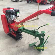 山东生产茶园用小型翻地犁手推式轨链柴油耕田机图片