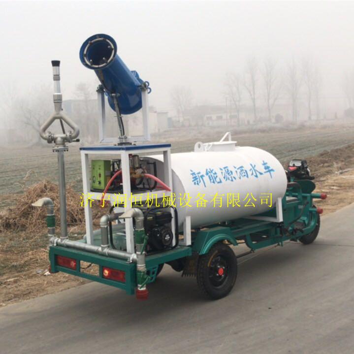 小区开工电动三轮洒水车自动洒水除尘雾炮车