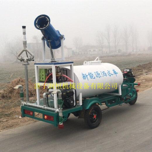 廠家供應電動霧炮機電動霧炮灑水車工地除塵柴油灑水車