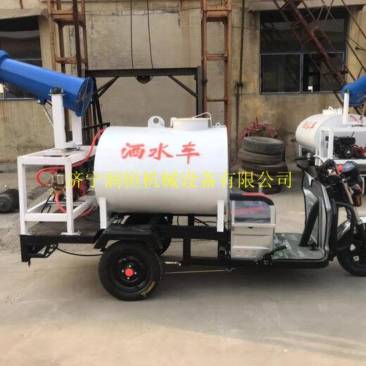 小型電動除塵灑水車噴霧灑水自動抑塵車