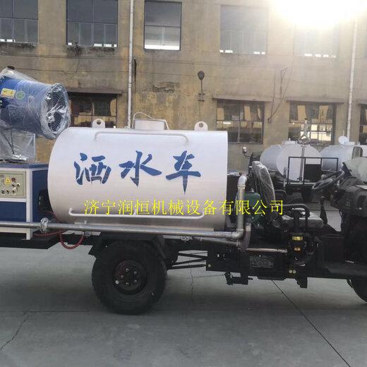 柴油機動三輪灑水車圖片時風三輪霧炮灑水車多少錢