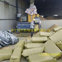 稻壳自动套袋打包机厂家细微散料自动压缩成型机器图片