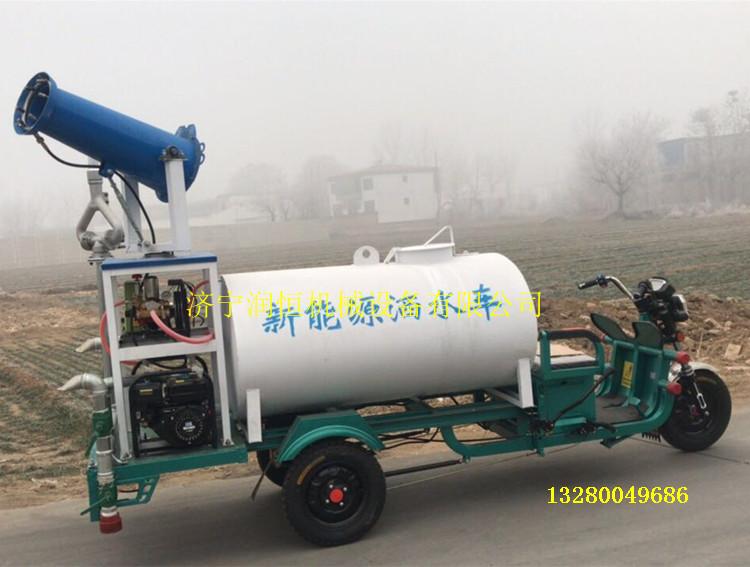 路桥工程电动雾炮洒水车小型三轮高炮喷雾降尘车