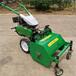 果园自走式汽油割草机小型柴油碎草还田机