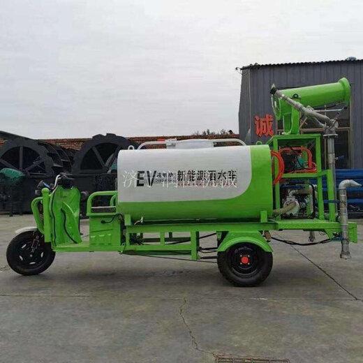 工程抑塵電動灑水車廠家小型電三輪噴霧灑水車