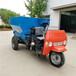 柴油三輪底盤自走式撒糞機雙圓盤固體有機肥撒肥車