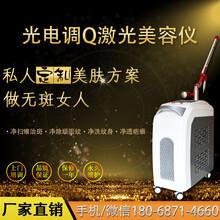 韩国祛斑仪器生产厂家韩国祛斑淡斑仪器哪里有卖