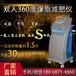 爆脂减肥仪器价格一台以色列爆脂减肥仪器多少钱