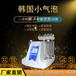 大气泡换肤仪价格一台韩国进口大气泡换肤仪多少钱