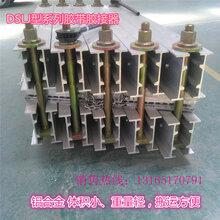 LBD防爆电热式修补硫化机全自动平板硫化机矿用皮带硫化机厂家图片