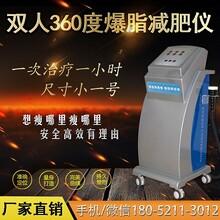宁波超声波减肥仪美容院专用宁波超声波减肥仪厂家直销