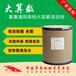 抑菌、杀菌、防霉、驱虫的天然饲料添加剂-大蒜素