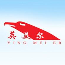 兔饲料首选北京英美尔
