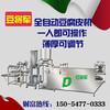 曲阜市全自动豆腐皮机商用千张百叶机小型豆腐皮机厂家