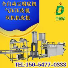 供应豆腐皮机流水线/全自动千张机/厂家免费提供技术培训图片