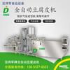 辽宁豆腐皮机价格小型千张百叶机器厂家多功能豆腐皮机厂家