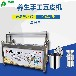 河南飯店檔口豆皮機養生手工油皮機器豆漿豆花豆皮一體機廠家
