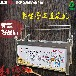 江西豆油皮机器厂家大型腐竹油皮机酒店专用腐竹油皮机生产厂家