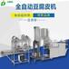黑龍江地區全自動豆腐皮機新款干豆腐機多少錢商用大型豆腐皮機廠家