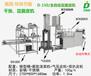 遼寧全自動豆腐皮機商用千張機做非常薄的豆腐皮用什么機器