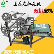 供应全自动豆腐皮机性能特点/原生态千张机/千张机市场行情/厂家免费提供技术培训图片