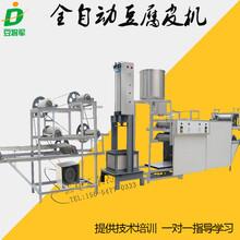豆腐皮生产设备大型干豆腐机千张豆腐皮机设备图片