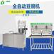 河北豆腐機小型鹵水豆腐機黃豆做豆腐的設備全自動豆腐機廠家