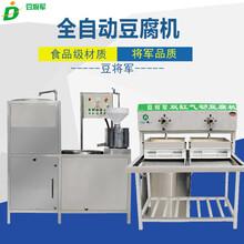 曲阜豆制品加工设备厂家全自动豆腐皮机设备自动泼浆成型机图片