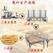 沈陽腐竹機設備商用大型腐竹豆皮生產線腐竹制作機廠家