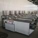 湖南豆腐皮機商用自動豆腐皮整套設備新款全自動大型豆皮機