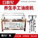 小型手工豆油皮機飯店檔口蒸汽式豆油皮機設備